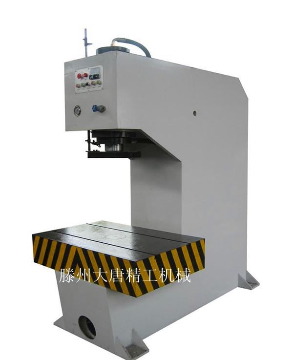 单柱液压机(通用型)图片